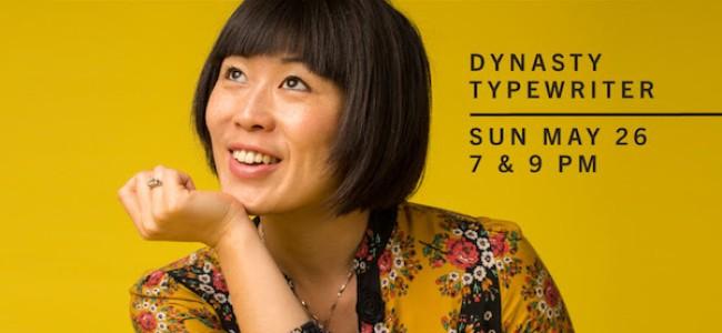 Quick Dish LA: ATSUKO'S BDAY Album Recording This Sunday at Dynasty Typewriter