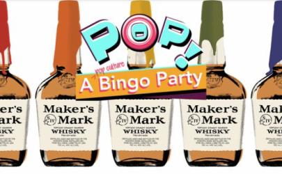 Quick Dish NY: POP! A BINGO PARTY Returns to ParkLife in Gowanus 7.29
